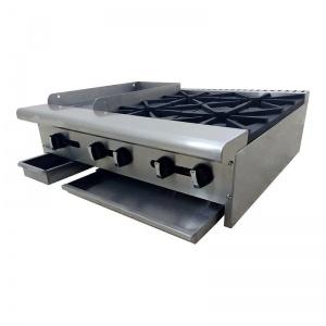 Parrilla Industrial Múltiple ASBER AEM-G12-B4-36